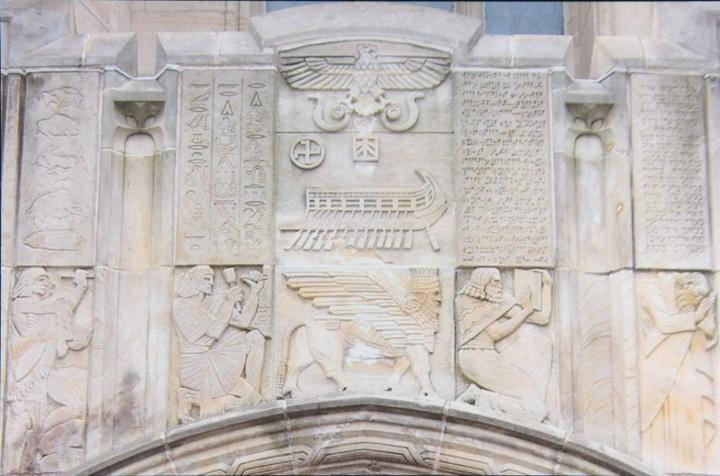 Carved inscriptions at the entrance to Sterling Memorial Library.